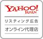 yahoo_online.jpg